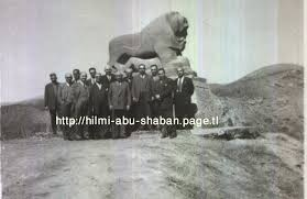 lion of babylon1