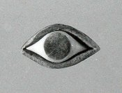 Eye Inlay - ترصيع عين