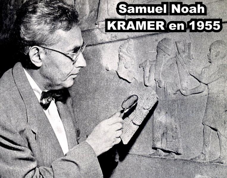 الامريكي صموئيل نوح كريمر
